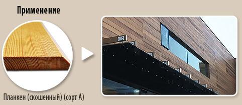 Отделка фасадов панелями ханьи фото